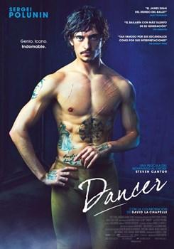 Танцовщик (2016), Стивен Кантор - фото 8466