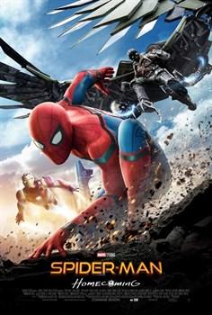 Человек-паук: Возвращение домой (Spider-Man Homecoming), Джон Уоттс - фото 8609