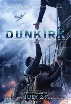 Дюнкерк (Dunkirk), Кристофер Нолан - фото 8612
