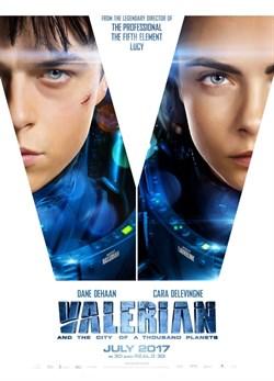 Валериан и город тысячи планет (Valerian and the City of a Thousand Planets), Люк Бессон - фото 8634
