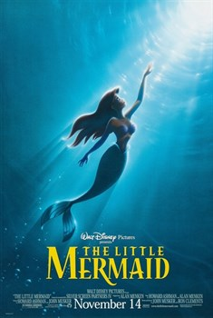 Русалочка (The Little Mermaid), Рон Клементс, Джон Маскер - фото 9069