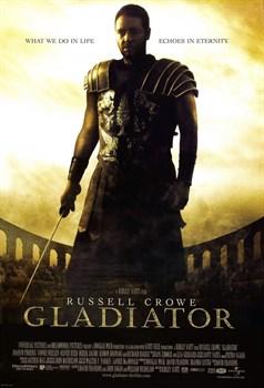Гладиатор (Gladiator), Ридли Скотт - фото 9117