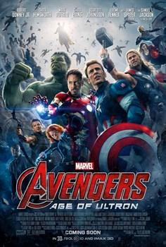 Мстители: Эра Альтрона (The Avengers Age of Ultron), Джосс Уидон - фото 9201
