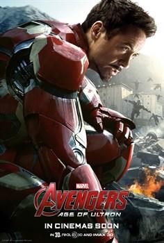 Мстители: Эра Альтрона (The Avengers Age of Ultron), Джосс Уидон - фото 9202
