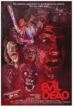 Зловещие мертвецы (The Evil Dead), Сэм Рэйми - фото 9380