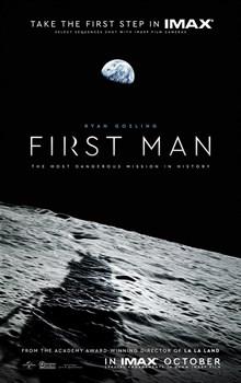 Человек на Луне (First Man), Дэмьен Шазелл - фото 9510