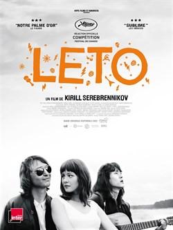 Лето (Leto)Кирилл Серебренников - фото 9605