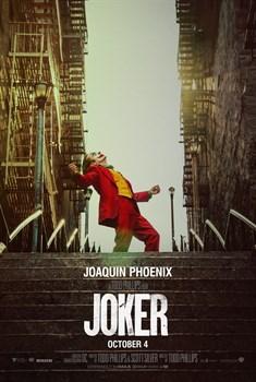 Джокер (Jokerr), Тодд Филлипс - фото 9676