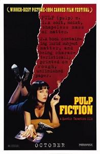 Криминальное чтиво (Pulp Fiction), Квентин Тарантино