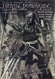 Семь самураев (Shichinin no samurai), Акира Куросава