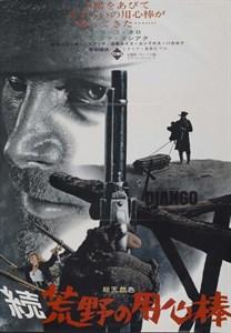 Джанго (Django), Серджио Корбуччи