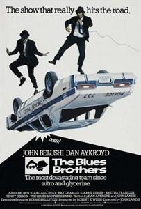 Братья Блюз (The Blues Brothers), Джон Лэндис