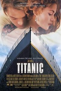 Титаник (Titanic), Джеймс Кэмерон