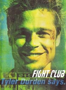 Бойцовский клуб (Fight Club), Дэвид Финчер