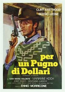 За пригоршню долларов (Per un pugno di dollari), Серджио Леоне