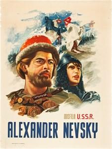 Александр Невский (1938), Сергей Эйзенштейн, Дмитрий Васильев, Борис Иванов