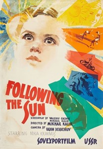 Человек идет за солнцем (1961), Михаил Калик