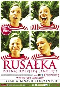 Русалка (2007), Анна Меликян