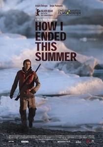 Как я провёл этим летом (2010), Алексей Попогребский