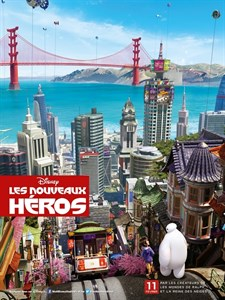 Город героев (Big Hero 6), Дон Холл, Крис Уильямс