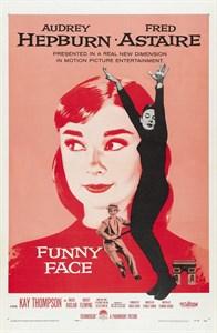 Забавная мордашка (Funny Face), Стенли Донен