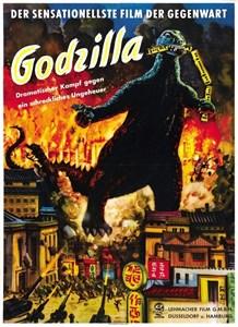 Годзилла (Gojira), Исиро Хонда