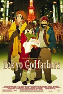 Однажды в Токио (Tokyo Godfathers), Сатоси Кон, Шого Фуруя