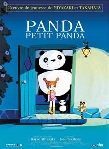 Панда большая и маленькая (Panda kopanda), Исао Такахата