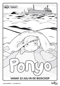 Рыбка Поньо на утесе (Gake no ue no Ponyo), Хаяо Миядзаки