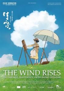 Ветер крепчает (Kaze tachinu), Хаяо Миядзаки