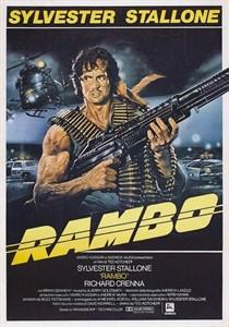 Рэмбо: Первая кровь (First Blood), Тед Котчефф