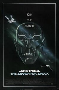 Звездный путь 3: В поисках Спока (Star Trek III The Search for Spock), Леонард Нимой