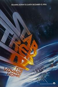 Звездный путь 4: Дорога домой (Star Trek IV The Voyage Home), Леонард Нимой
