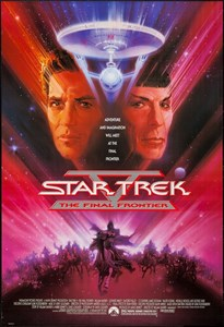 Звездный путь 5: Последний рубеж (Star Trek V The Final Frontier), Уильям Шетнер