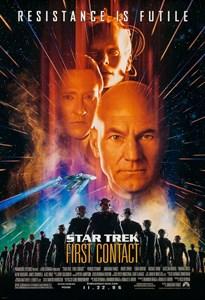Звездный путь: Первый контакт (Star Trek First Contact), Джонатан Фрейкс