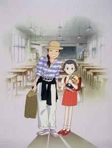 Еще вчера (Omohide poro poro), Исао Такахата