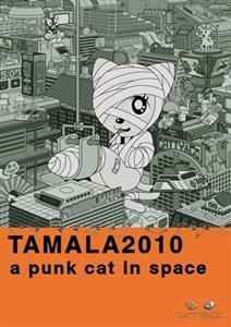 Тамала 2010 (Tamala 2010 A Punk Cat in Space), Тол