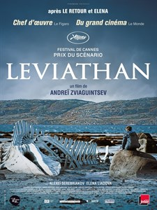Левиафан (2014), Андрей Звягинцев