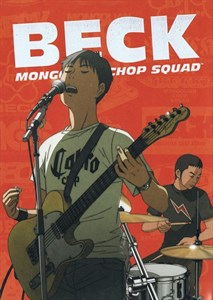 Бек (Beck Mongolian Chop Squad), Кристофер Бевинс, Толизин Джаффе, Осаму Кобаяси