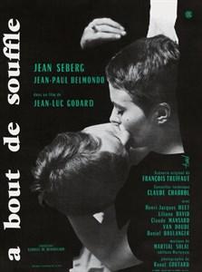 На последнем дыхании (A bout de souffle), Жан-Люк Годар
