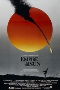 Империя Солнца (Empire of the Sun), Стивен Спилберг