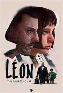 Леон (Leon), Люк Бессон