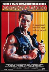 Коммандос (Commando), Марк Л. Лестер