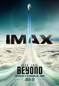 Стартрек: Бесконечность (Star Trek Beyond), Джастин Лин