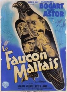 Мальтийский сокол (The Maltese Falcon), Джон Хьюстон
