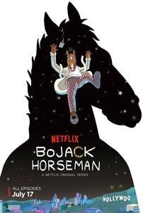 Конь БоДжек (BoJack Horseman), JC Gonzalez, Эми Уинфри, Джоэль Мосер