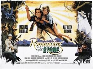 Роман с камнем (Romancing the Stone), Роберт Земекис