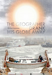 Географ глобус пропил (2013), Александр Велединский