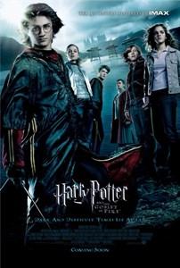 Гарри Поттер и Кубок огня (Harry Potter and the Goblet of Fire), Майк Ньюэлл