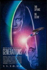 Звездный путь 7: Поколения (Star Trek Generations), Дэвид Карсон